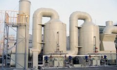 废气处理净化设备的定期维修方法