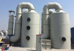 废气处理净化设备是如何选型的