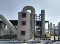 橡胶废气处理设备的选择要素