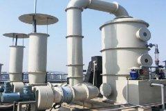 废气处理净化设备有哪些考虑因素